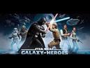 Проявление могущества Star Wars Galaxy of Heroes