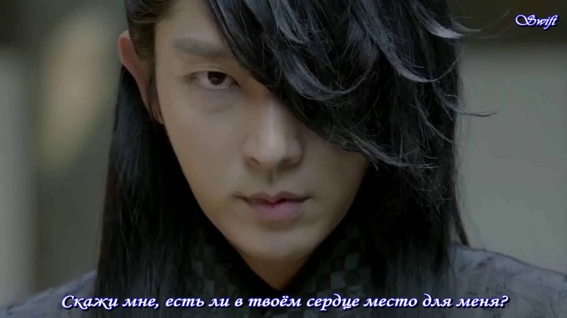 Chen Baekhyun Xiumin EXO For You Moon Lovers Алые сердца Корё OST 1 рус саб