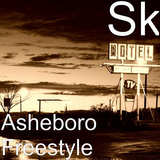 Sk альбом Asheboro Freestyle