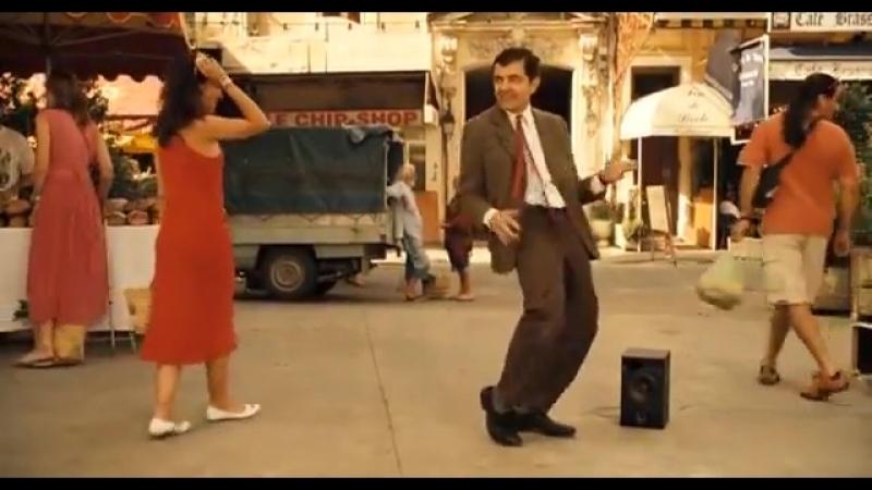 Танец Мистера Бина