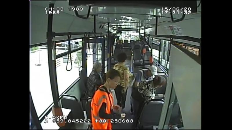трамвай пассажир не держится 02 сек