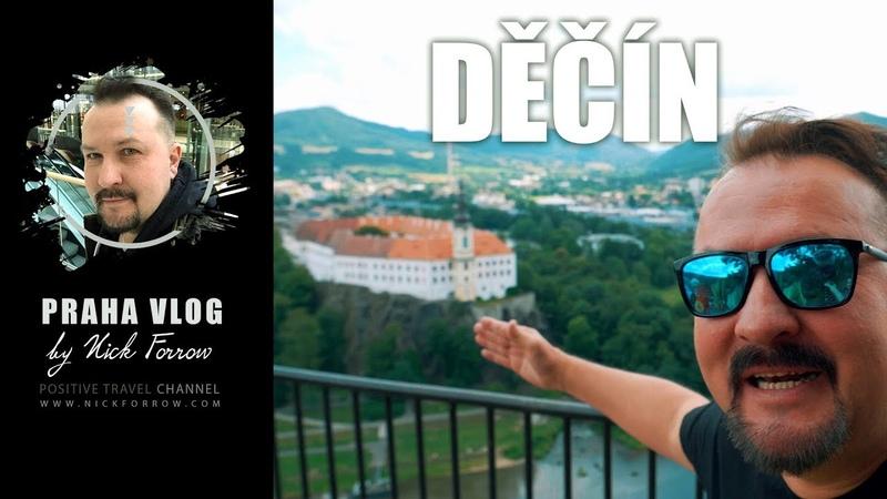Город Дечин (Děčín) Площадка Бельведер (Belvedér) Чешская Швейцария Потрясающий закат Praha Vlog 260