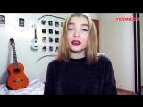 Элджей - Минимал (cover by Валерия Бугорская),красивая милая девушка очень классно спела кавер,шикарный голос,поёмвсети,талант
