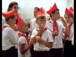 Всем рожденным в СССР! Посвящается этот позитив))