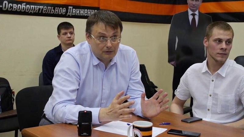 Встреча Евгения Федорова с представителями молодежных организаций 17.05.18 часть 1