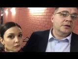 Софья Гудим и Андрей Назаров