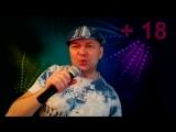 Бобик жарит Жучку! (песня про СЕКС животных) Автор-АЛМАЗ КА