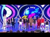 Сборная Большого Московского государственного цирка - Визитная карточка 1/8 Высшая лига КВН 2018