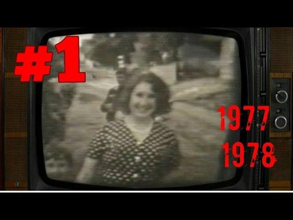 1, 1977-1978 гг, д.Вязьма (Беларусь, Могилевская обл., Быховский р-н)
