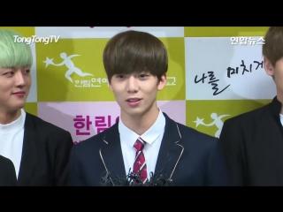 180209 SF9 @ Hwiyoung's Hanlim Multi Art School Graduation Ceremony by 스타서울TV