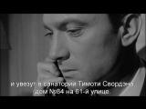 Кандидат от Манчжурии  The Manchurian Candidate (1962) Eng + Rus Sub 1080p HD