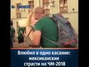 Русские Наташи 11 - Пьяная русская беременная шкура отдаётся мексиканскому мерду с первого взгляда. Но русские шкуры кричат, что