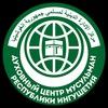Духовный центр мусульман Ингушетии
