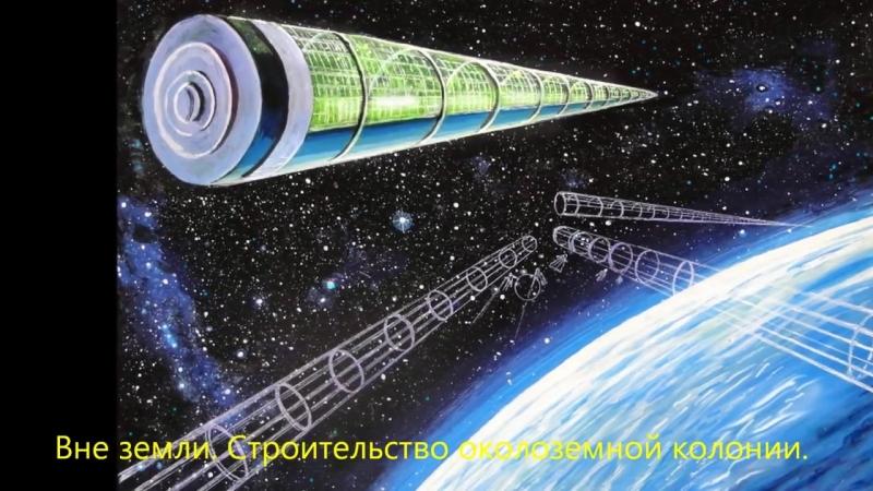 Работы Г. Тищенко по Циолковскому