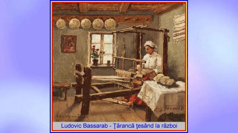 Vladuta Lupau - Aseara mi-am pus razboi