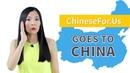 Going to China | Chinese Listening Materials