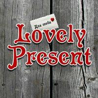 lovely_present24
