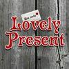 Lovely Present - Мастерская деревянных подарков