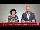 Итальянцы пробуют макароны по-русски [VDownloader]