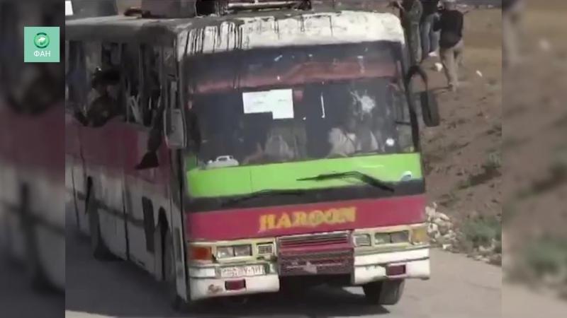 Сирия ФАН публикует видео эвакуации мирных жителей Идлиба
