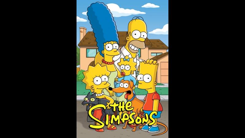 Симпсоны прямой эфир