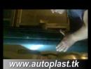 Рихтовка бампера Mitsubishi