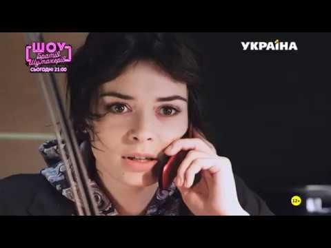 Провинциалка 1 серия драма мелодрама