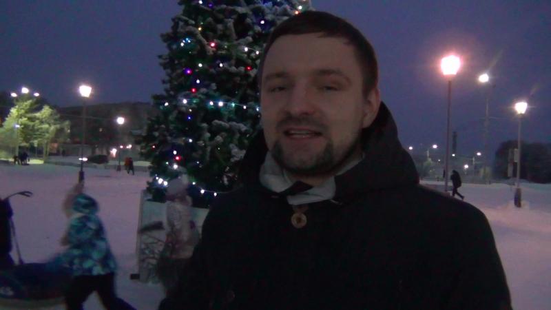 Новогоднее поздравление жителей и гостей Ревды denginvv врио администрации Деньгина Виталия Валерьевича