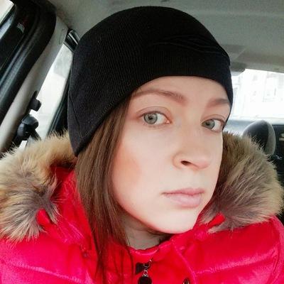 Алина Павлова