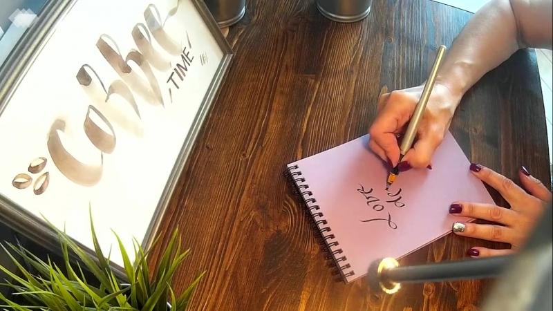 Лора пишет