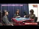 NMB48 Murase Sae no Mahjong Gachi Battle! 06 2018.02.04
