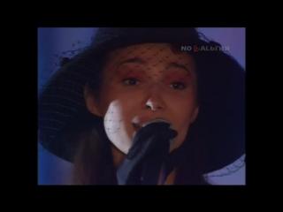 Анжелика Агурбаш - Нет, Эти Слёзы Не Мои (1994)