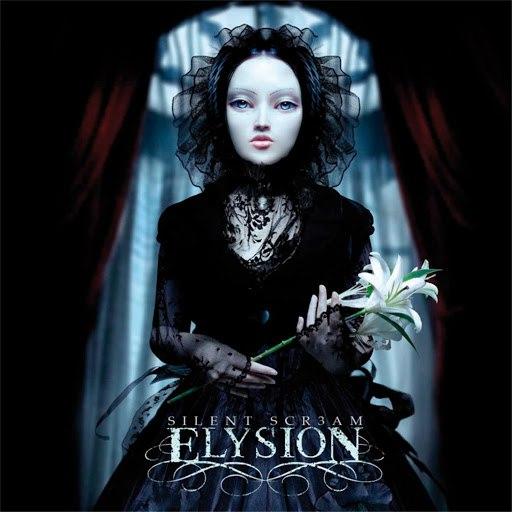 Elysion альбом Silent Scream (Deluxe)
