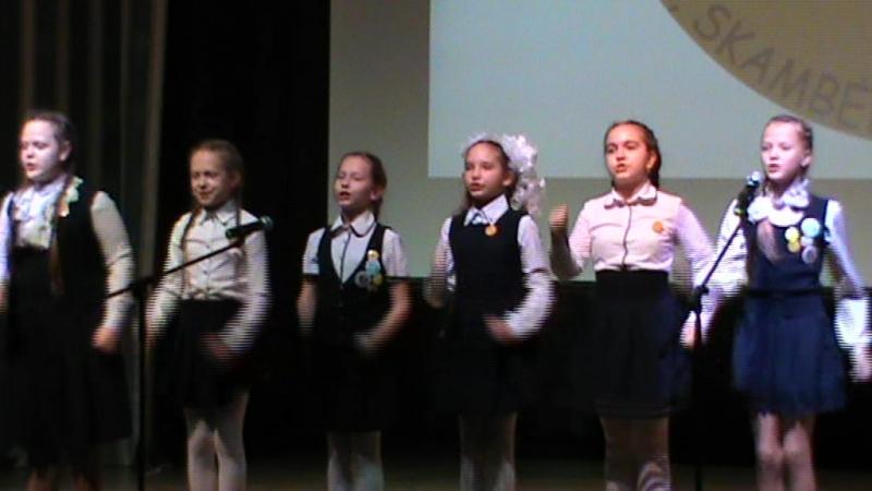 Фестиваль Литовской песни 2017 г. Полеск