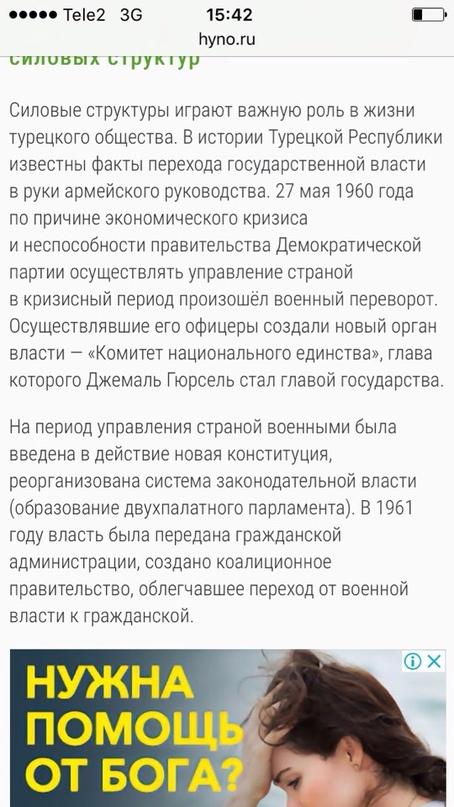 Алевтина Дементьева | Сергиев Посад