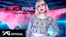BLACKPINK - '뚜두뚜두 (DDU-DU DDU-DU)' [Russian Cover || На русском]