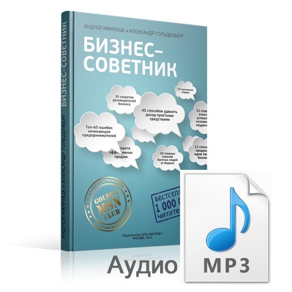 Фото №456260225 со страницы Айбека Усенова