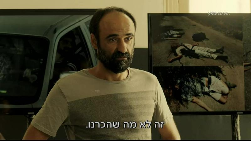 Израильский сериал - Фауда s02 e04 с субтитрами на иврите_Joined
