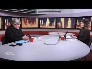 Особое мнение / Константин Ремчуков //