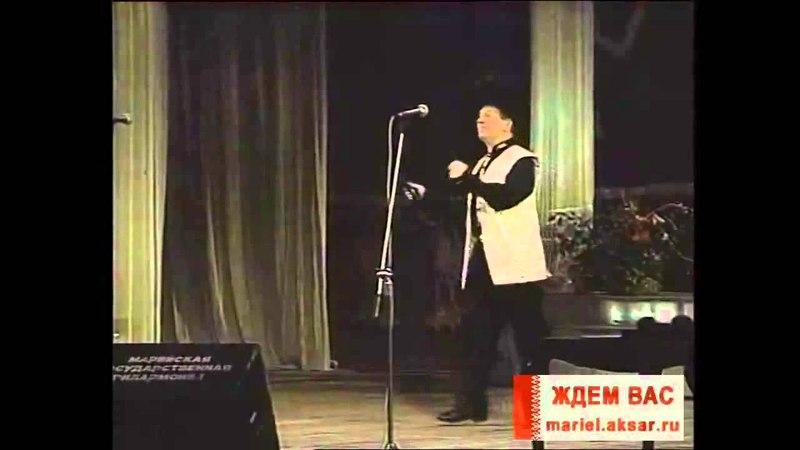 Марийская песня Ах могане тудо