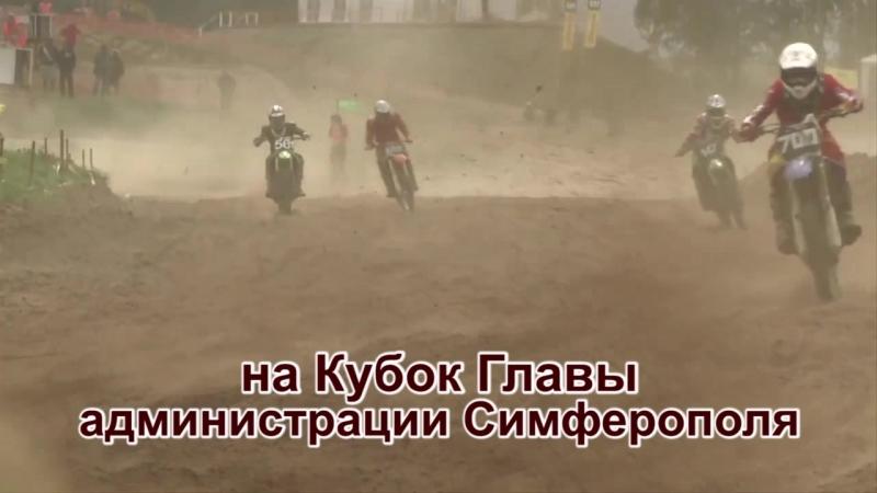 Моторспорт-6_Кубок Главы Симферополя