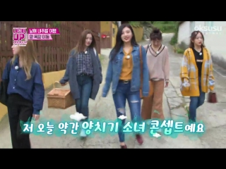 180118 Red Velvet @ Level Up Project Season 2 Ep.10