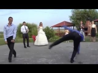Самые смешные и нелепые танцы на свадьбе