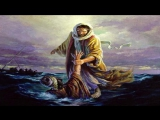 Иисус, преклоняюсь пред Тобой