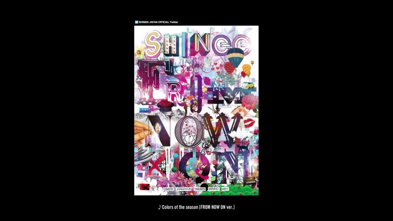 418発売SHINee THE BEST FROM NOW ON完全初回生産限定盤ABのDisc2収録FROM NOW ON ver.4曲のダイジェストを公開ベスト盤リリースを記念し制作された人気曲の貴重なニューアレンジバージョンです SHINee Fro