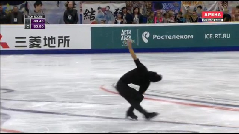 Nathan Chen (USA) Short program Grand Prix Rostelecom Cup in Moscow 20.10.2017.mp4
