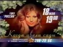 ( Реклама (ТВС, 06.05.2003) (4)