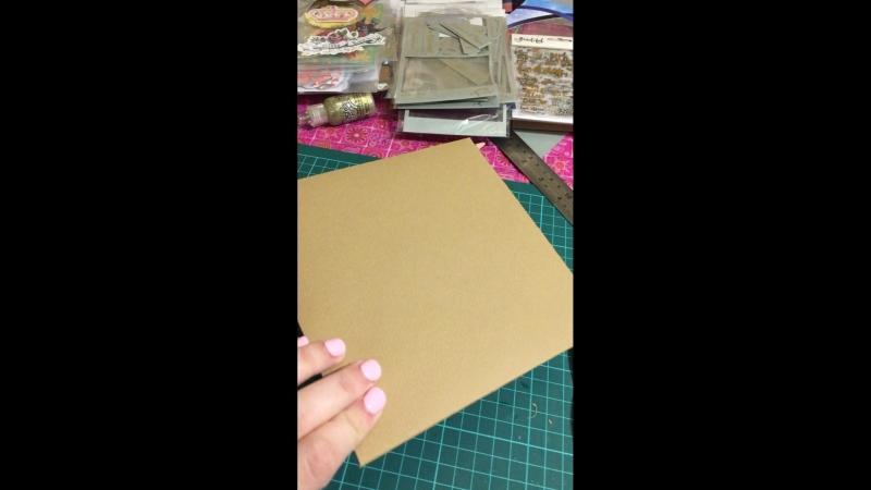 Конверт из плотной скрапбумаги (светло-коричневый)