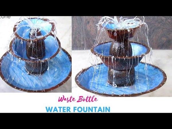DIY Waste Bottle waterfall || Waste bottle craft ||Waste Bottle Water Fountain