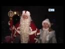 11.12.2017 Праздник в Андерсенграде в честь открытия резиденции Деда Мороза